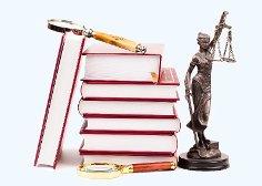 Государственная дума РФ  одобрила изменения в Гражданский кодекс
