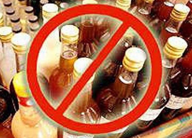 Минздрав  собирается  запретить продавать спиртное не трезвым гражданам