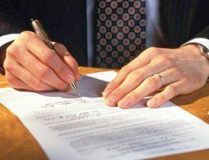 Кредитным договорам будет присвоен уникальный идентификатор