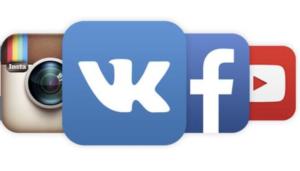 Кто будет судить за нарушения закона в соцсетях